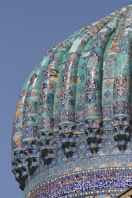 Ribbed and tiled dome in Samarkand