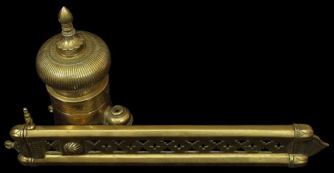 Mughal Metalwork Indian Islamic Metalwork